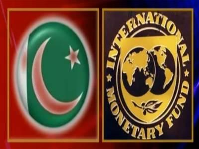 پاکستان نے آئی ایم ایف کو قرضے کی واپسی کی مد میں چودہ کروڑ پینتالیس لاکھ ڈالر کی چھٹی قسط ادا کردی۔