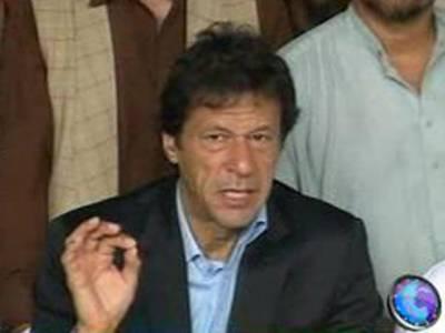 تمام سیاسی جماعتیں مل کربھی الیکشن لڑیں توہمارے سونامی کونہیں روک سکیں گی۔ عمران خان