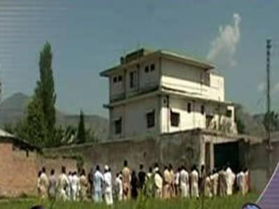ایبٹ آباد آپریشن میں حصہ لینے والےاہلکار سمیت نیوی سیل کے سات اہلکاروں کوآپریشن کا رازافشاں کرنے پرسزاسنادی گئی