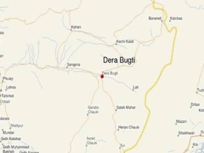 بلوچستان کے علاقے ڈیرہ بگٹی میں بم دھماکے میں رکن قومی اسمبلی احمدان بگٹی سمیت بارہ افراد زخمی ہوگئے۔