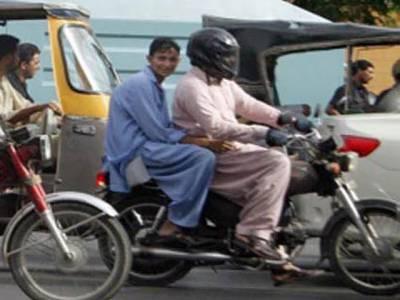 سندھ حکومت نے محرم الحرام میں امن وامان کے پیش نظر کراچی ، حیدرآباد اور خیرپور میں کل سے ستائیس نومبر تک ڈبل سواری پر پابندی عائد کردی۔