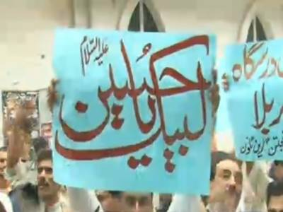 لاہور ،کراچی ،اسلام آباد ،ملتان اور پشاور سمیت ملک بھر میں نویں محرم الحرام کے جلوس نکالے جائیں گے، عزادار شہزادہ علی اکبر کی شہادت پر پُرسہ دیں گے۔