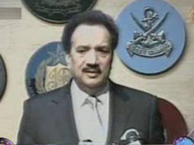 وزیرداخلہ نے راولپنڈی کے بعض علاقوں میں سروس معطل نہ ہونے کا نوٹس لیتے ہوئے ایف آئی اے کو ٹاورز کی نگرانی کا حکم دے دیا.