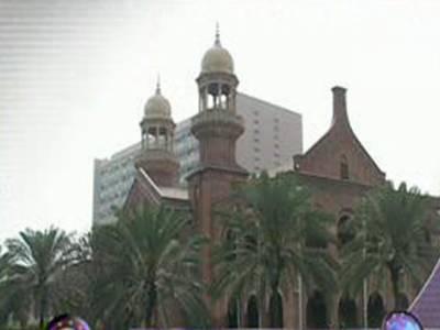 لاہورہائیکورٹ نے ایفیڈرین کیس کے ملزمان حسین احمد اوراحمد یارکوعبوری ضمانتوں پررہا کرنے کا حکم دیا۔