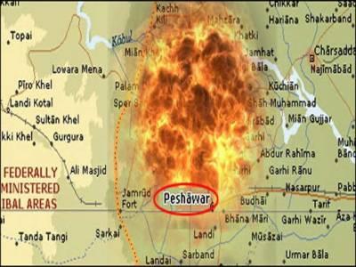 پشاور میں کوہاٹ روڈ پرشہاب خیل میں پولیس چوکی کے قریب دھماکے میں دو اہلکار شہید ہوگئے۔