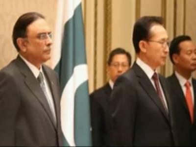 صدرآصف علی زرداری نے جنوبی کوریا کے ہم منصب سے ملاقات میں کہا ہے کہ پاکستان دہشتگردی کی جنگ کو منطقی انجام تک پہنچانے کیلئے پرعزم ہے۔