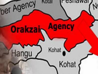 لوئر اورکزئی ایجنسی کے علاقے ڈولی میں کوئلے کی کان میں دھماکے سے نو مزدور جاں بحق ہوگئے.