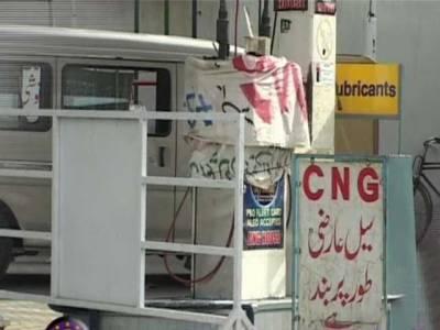 سندھ بھر کے سی این جی اسٹیشنز تین دن کے لیے بند کردیئے گئے ہیں جو اب جمعہ کی صبح کھلیں گے.