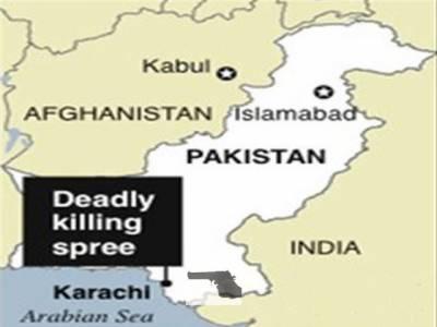کراچی:سال نو کے پہلے دن ہی آٹھ افراد دہشت گردی کی بھینٹ چڑھ گئے۔