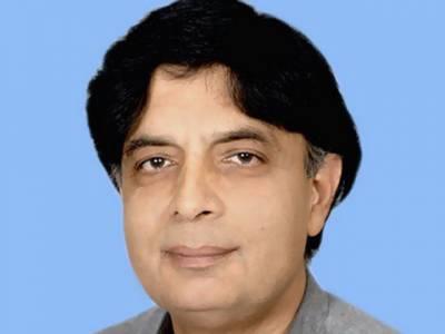 ایم کیو ایم اور مسلم لیگ قاف کی طاہرالقادری کے لانگ مارچ کی حمایت مزاحیہ ڈرامہ اور یہ موقع پرستی اور ابن الوقتی کی انوکھی مثال ہے۔ چوہدری نثار علی خان