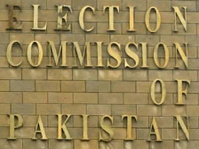 عام انتخابات کےموقع پرسیکیورٹی انتظامات کا جائزہ لینےاور جامع پلان کی تشکیل کے لئے الیکشن کمیشن کا بین الصوبائی اجلاس کل ہوگا۔