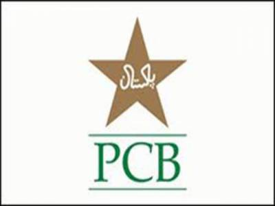پاکستان کرکٹ بورڈ نے دورہ جنوبی افریقہ کےلیے ٹیم منیجمنٹ کا اعلان کردیا. بیٹنگ کنسلٹنٹ انضمام الحق شامل نہیں.