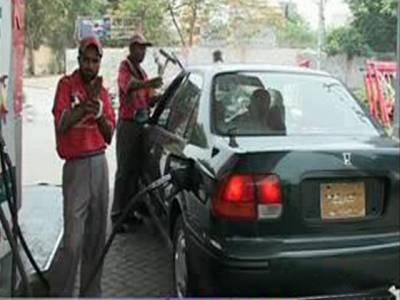 وزارت پٹرولیم کی منظوری کے بعد پٹرولیم مصنوعات کی نئی قیمتوں کا اطلاق ہوگیا۔ پٹرول کی قیمت میں ایک روپے اورپینسٹھ پیسے اضافہ, جبکہ لائٹ ڈیزل کی قیمت میں ایک پیسے کی حیرت انگیز کمی۔