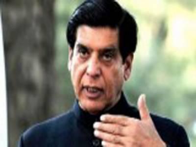 انتخابات آزاد الیکشن کمیشن کے تحت بروقت کرانا چاہتے ہیں: وزیراعظم راجہ پرویز اشرف