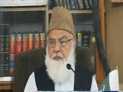 لاہور میں جماعت اسلامی کے سابق امیر قاضی حسین احمد اور پروفیسر عبدالغفور کی یاد میں تعزیتی ریفرنس کا انعقاد کیاگیا جس میں شرکا نے دونوں رہنماؤں کی خدمات کو خراج عقیدت پیش کیا۔