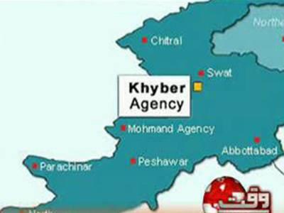 خیبرایجنسی: دو کالعدم تنظیموں کے درمیان مسلح جھڑپوں میں امن لشکر کے چار رضاکاروں سمیت پانچ افراد ہلاک, چھ زخمی۔