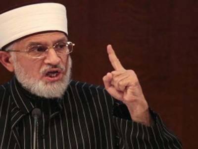 طاہر القادری پھر انقلاب کا نعرہ لے کر میدان میں کود پڑےاور پندرہ فروری سے ملک گیر جلسوں کا اعلان کردیا.