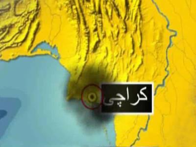 کراچی میں ہاکس بے روڈپرایس ایچ اوماڑی پوربم حملے میں بال بال بچ گئے، واقعہ میں کوئی جانی نقصان نہیں ہوا ہے۔