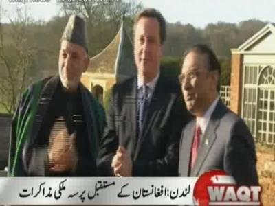 لندن میں افغانستان کے مستقبل پر پاکستان، افغانستان اور برطانیہ کے مابین سہہ فریقی مذاکرات میں تینوں ممالک کے رہنماؤں نے افغانستان میں قیام امن کیلئے مشترکہ کوششوں پر اتفاق کیا