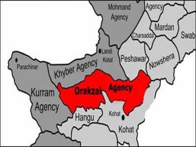 لوئر اورکزئی ایجنسی میں باوردی مواد کے دھماکے میں بارہ افراد جاں بحق اور سات زخمی ہوگئے۔