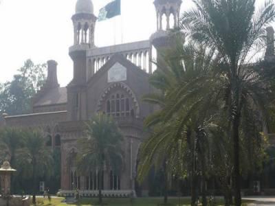 لاہورہائیکورٹ نے تحریری امتحان اورانٹرویوکے ذریعے ججوں کی تعیناتی کے متعلق درخواست پرعائداعتراض ختم کردیا، عدالت نے کیس کی مزید سماعت غیرمعینہ تک ملتوی کردی
