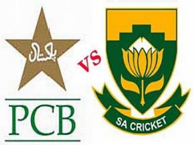 پاکستان اور جنوبی افریقہ درمیان دوسرا ٹی ٹوئنٹی کل کھیلا جائےگا۔