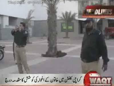 کراچی کے علاقے کلفٹن میں واقع شاپنگ سینٹر میں خاتون کو اغواء کرنے کی کوشش کرنے کا مقدمہ تھانہ بوٹ بیسن میں درج کرلیا گیا۔