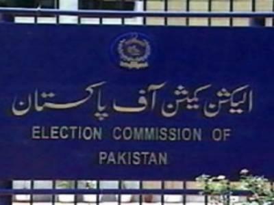الیکشن کمیشن آف پاکستان اور حکومت کے درمیان کاغذات نامزدگی فارم پر اختلافات شدت اختیار کر گئے