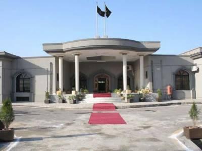 اسلام آباد ہائی کورٹ نے پی ڈبلیوڈی کے سرکاری ملازم کوترقی دینے کے عدالتی حکم پرعمل نہ کرنے پروزیراعظم راجہ پرویزاشرف کوتوہین عدالت کا نوٹس جاری کردیا ہے۔