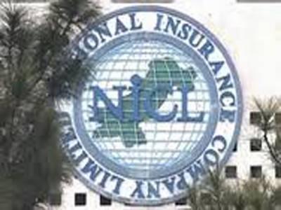 این آئی سی ایل کیس:سپریم کورٹ نے محسن حبیب اورامین فہیم کی ضمانتوں کاریکارڈ طلب کرلیا
