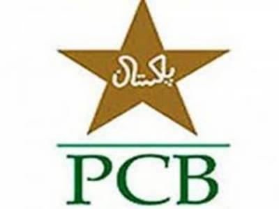 پی سی بی نے پریذیڈنٹ کرکٹ ٹورنامنٹ کا شیڈول جاری کردیا ,ٹورنامنٹ5اپریل سے لاہور میں شروع ہوگا،11ٹیمیں حصہ لیں گی