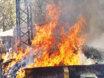 لاہور کے علاقہ راج گڑھ میں رنگ ساز فیکٹری میں آتشزدگی سےتین مزدور جھلس کر زخمی ہو گئے۔