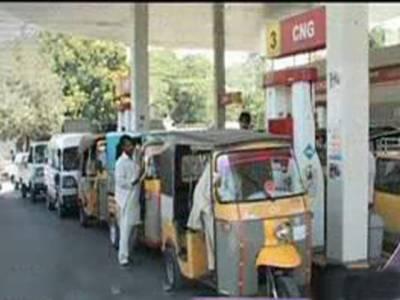 کراچی سمیت سندھ بھرمیں چوبیس گھنٹے کی بندش کے بعد آج صبح آٹھ بجے سی این جی اسٹیشنزکھول دئیے گئے۔