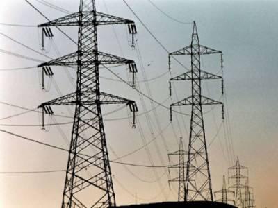 نگران وزیراعظم نے ملک میں بجلی بحران کا نوٹس لیتے ہوئے وزارت پانی و بجلی کوفوری اقدامات کی ہدایت. تیل کی فراہمی کےلئے بیس ارب روپے جاری کرنے کا حکم دے دیا .