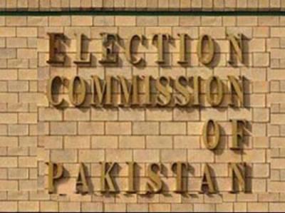 الیکشن کمیشن نے کاغذات نامزدگی منظور اور مسترد ہونے کے حوالے سے تفصیلات جاری کردیں۔ تئیس ہزار اناسی امیدواروں کے کاغذات نامزدگی منظور جبکہ تین ہزار نو سو چھیاسی کے کاغذات نامزدگی مسترد ہوئے۔