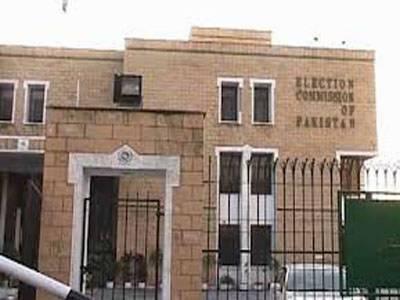 الیکشن ٹربیونل نے ریٹرننگ افسران کے فیصلوں کو معطل کرتے ہوئے ایاز امیر، فیصل صالح حیات اور عابد امام کو الیکشن لڑنے کی اجازت دے دی ہے۔