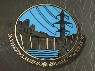 چیئرمین واپڈا سے پاور کوارڈنیٹر کے اختیارات واپس لیے گئے ، ڈسٹری بیوشن اور پاورجنریشن کےمعاملات کی دیکھ بھال وزارت پانی وبجلی کرگی.