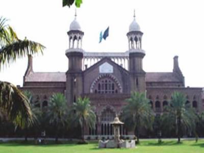 لاہور ہائی کورٹ نے انتخابی امیدواروں کی سکروٹنی فوج سے کرانے کے لیے دائر درخواست مسترد کر دی.