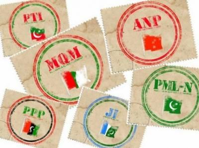 ملک بھر میں عام انتخابات کے لئے امیدواروں کے کاغذات نامزدگی مسترد یا منظور ہونے کے خلاف اپیلوں پر فیصلوں کا سلسلہ آج سے شروع ہورہاہے جو سترہ اپریل تک جاری رہے گا۔