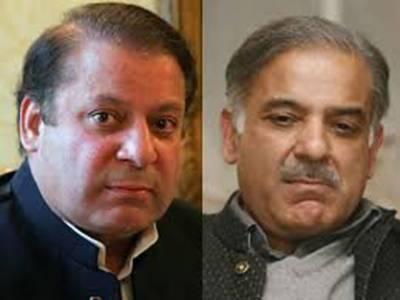 لاہور ہائیکورٹ کے الیکشن ٹربیونل نے شریف بردارن کے کاغذات نامزدگی کی منظوری کے خلاف فیصلہ محفوظ کرلیا۔