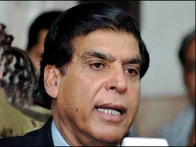 الیکشن ٹربیونل نے سابق وزیراعظم راجہ پرویز اشرف کو قومی اسمبلی کے حلقہ این اے اکیاون سے نااہل قرار دیدیا۔
