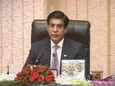 سپریم کورٹ نے سابق وزیراعظم راجہ پرویزاشرف کی جانب سے جاری ترقیاتی پروگراموں کے لیے مزید فنڈز جاری کرنے پرپابندی لگادی.عدالت نے سیکرٹری پلاننگ اورڈولپمنٹ کوطلب کرلیا.