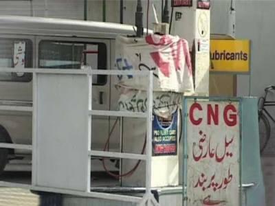 کراچی سمیت سندھ بھرکے سی این جی اسٹیشن چوبیس گھنٹوں کے لیے بند کردیئے گئے۔