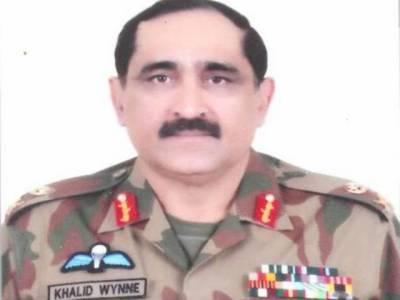 چیئرمین جوائنٹ چیفس آف سٹاف کمیٹی جنرل خالد شمیم وائیں کا کہنا ہے کہ انتہا پسند امن تباہ کرنے پر تلے ہوئے ہیں. افواج دہشتگردوں کیخلاف نبرد آزما ہے۔