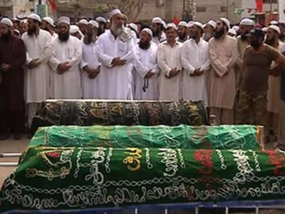 کراچی : مومن آباد میں گزشتہ روز بم دھماکے میں جاں بحق مفتی نظام الدین شامزئی کے بھائی ڈاکٹر عزیز الدین شامزئی سمیت سات افراد کی نماز جنازہ ادا کردی گئی.