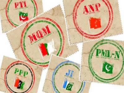 نگران حکومت کی میزبانی میں ہونےوالی آل پارٹیز کانفرنس میں شریک جماعتوں کی اکثریت نے عام انتخابات میں فوج بلانے کا مطالبہ کر دیاجس کے بعد سندھ حکومت نے پانچ ہزارسے زائد انتہائی حساس پولنگ اسٹیشنز پرفوج تعینات کرنے کا فیصلہ کیا ہے.