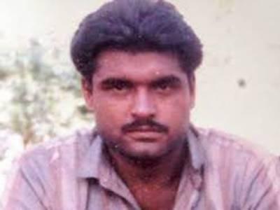 بھارتی دہشت گرد سربجیت سنگھ کے اہل خانہ واپس بھارت روانہ ہوگئے اہلخانہ کا کہنا ہے کہ جیل کے اندرایسا واقعہ رونما ہونا افسوسناک ہے .