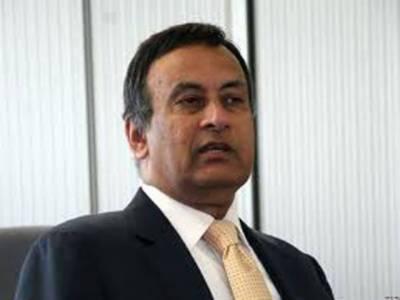میمو کیس میں سپریم کورٹ نے امریکا میں سابق سفیرحسین حقانی کو چار ہفتوں میں پاکستان لانے کا حکم دے دیا.