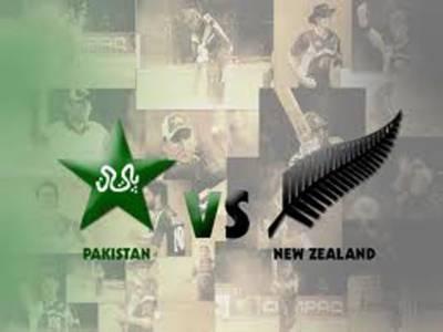پاکستان اور نیوزی لینڈ کے درمیان پہلا ٹیسٹ کل سے شروع ہورہا ہے۔دونوں ٹیموں نے جیت کیلئے کمر کس لی