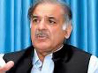 وزیراعلی پنجاب شہبازشریف نےتحریک انصاف کی جانب سےکاروباربند کرانےکی دھمکی پر پولیس کو سخت کارروائی کی ہدایت کردی،